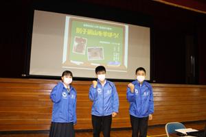 講師を務めた渡部さん、村上さん、戸田さん