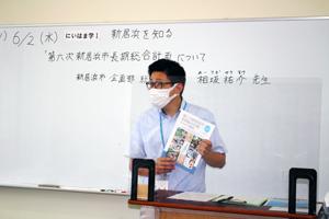 相坂祐介先生