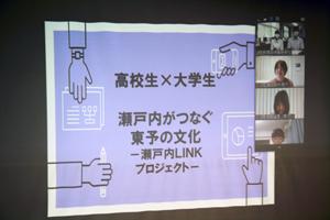 高校生×大学生のプロジェクト始動!