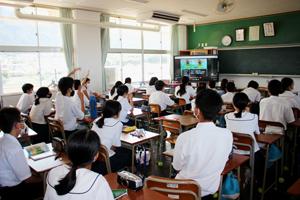 リモート中継でしたが教室は盛り上がっていました